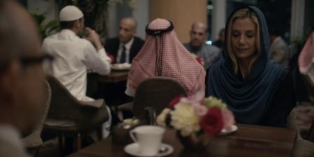 condor arabes 2